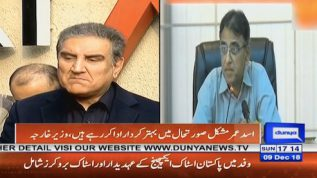Asad Umar is doing a good job given the conditions: Foreign Minister