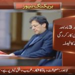 PM to review performance of cabinet every 3 months