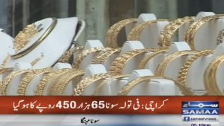 Gold surging: Gold per tola increased to Rs. 65,450