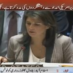 Pakistan continues to support terrorists with American aid: Nikki Haley