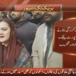 100 days performance of the ministers should be made public: says Maryyam Aurangzeb