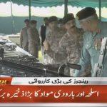 Karachi: Rangers seize ammunition & explosives