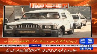 CNG stations to shut down until further notice