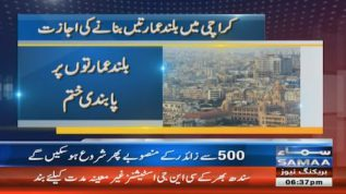 Karachi: Permission granted to construct high rising buildings