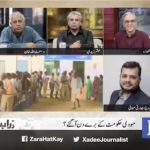 Political crisis in both Pakistan and India
