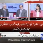 NAB's latest decision and future of PMLN