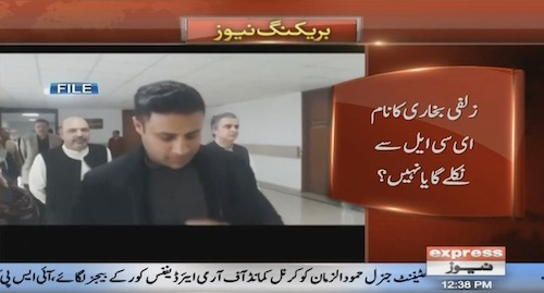 Will Zulif's name remain in ECL?