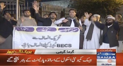 BECS teachers protesting outside parliament