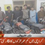 6 member gang of teenage boys arrested