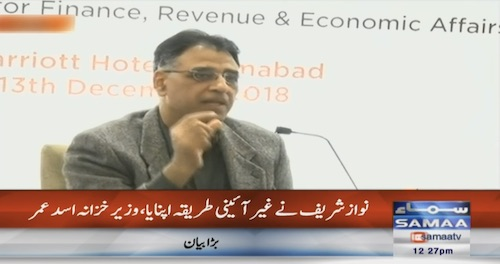 Nawaz Sharif chose unconstitutional path: Asad Umar