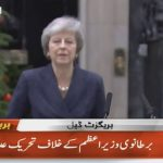 British Prime Minister Theresa May survived