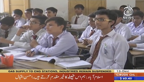 SC directed private schools to reduce fee by 20%