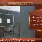 Media representatives pay a visit to NAB's jail