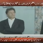 PM Imran Khan inaugurates shelter home in Peshawar