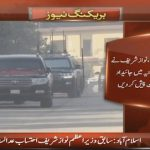 In flagship reference, Nawaz Sharif shares Hassan Nawaz's property papers