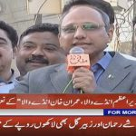 Federal Ministers are acting as NAB's spokespersons, says Saeed Ghani