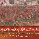 PPP's political power show today in Hyderabad