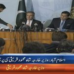 Foreign Minister Shah Mehmood Qureshi's press conference