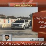 CM KPK appeared before NAB in the Malam Jabba land scandal
