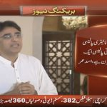 State Bank's Monitory Policy is aligned with the financial policy of govt, says Asad Umer