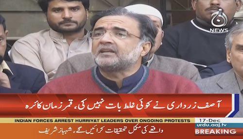 Asif Ali Zardari did not say anything inappropriate: Qamar Zaman kaira
