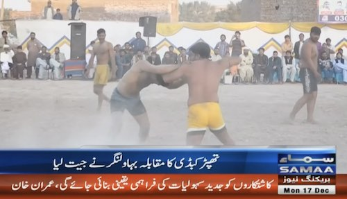 Bahawal Nagar wins the Kabbadi competition