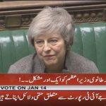 UK PM faces tough challenges