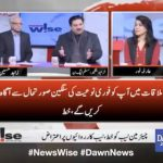 PPP and PML-N highlights the biased attitude of NAB