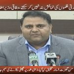 Indian Films can not be banned: Fawad Chaudhry