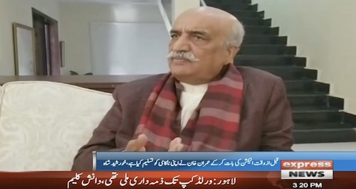 Khursheed Shah: Imran Khan has accepted his defeat while mentioning about another election