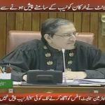 Chairman Senate prohibited members to meet Chairman NAB