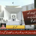 Money Laundering report submitted in the Supreme Court