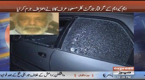 Target killer belonging to MQM confesses his crimes