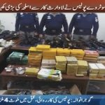 A big lot of arms and ammunitions busted at Motorway