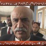 Zardari will meet Nawaz Sharif when he comes to Islamabad, says Khurshid Shah