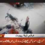 6% increase in crime reported in Karachi