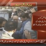 Asif Zardari and Faryal Talpur bail extended till 7th January