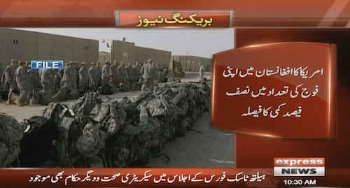 US decides to decrease the proportion of their army in Afghanistan