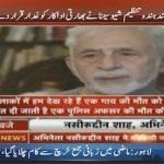 Hindu Extremists claim Naseeruddin Shah is a traitor