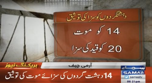 Death sentence of 14 terrorists confirmed by Army Chief
