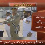 Pakistan believes in peace: COAS