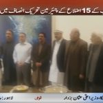 15 district chairman of PMLN join PTI