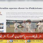Australia might visit Pakistan to play a series?