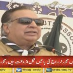 No chance of governor rule in Sindh: Governor Sindh