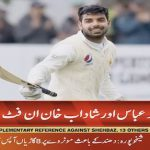 Big blow for Pakistan: Shadab and Abbas unfit