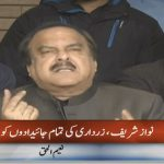 All property or Nawaz and Zardari should be confiscated: Naeem ul Haq