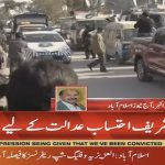 Nawaz Sharif moves to accountability court for the final verdict