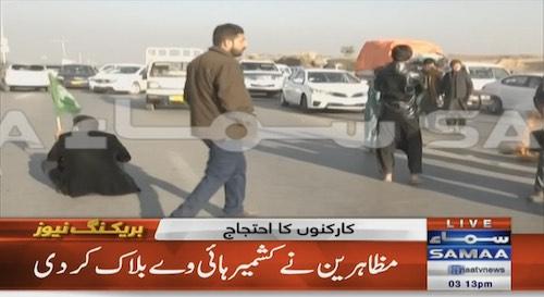 Protestors blocked Kashmir Highway