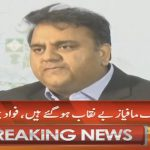 Thug of Mafias has been exposed, says Fawad Chaudhry