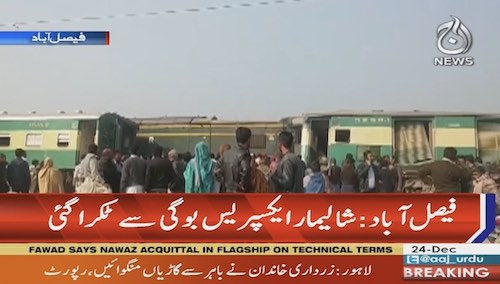 3 cars of Shalimar Express derailed
